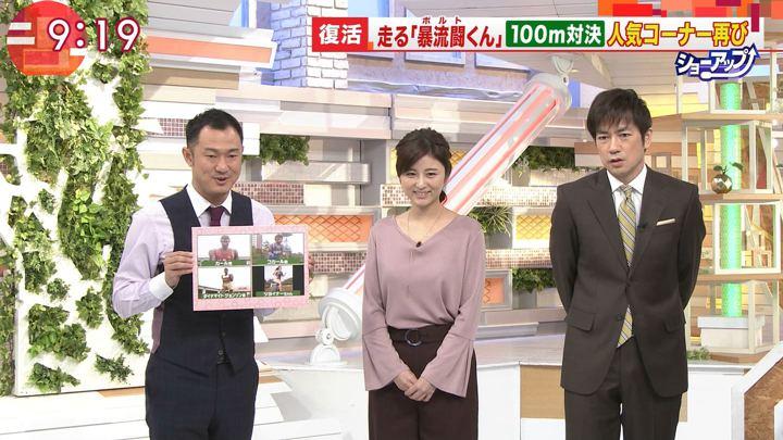 2017年11月10日宇賀なつみの画像25枚目