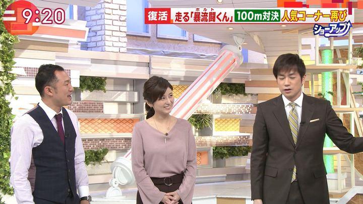 2017年11月10日宇賀なつみの画像26枚目