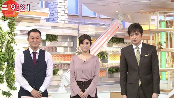 2017年11月10日宇賀なつみの画像28枚目
