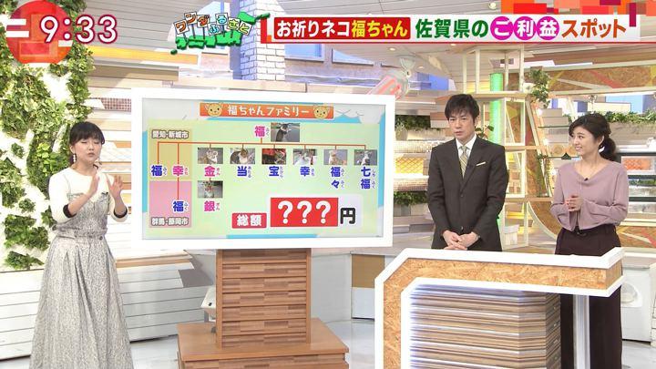 2017年11月10日宇賀なつみの画像29枚目