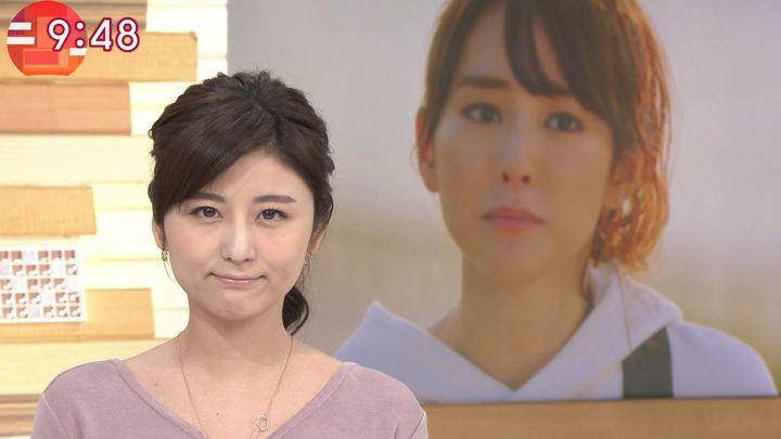2017年11月10日宇賀なつみの画像38枚目