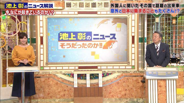 2017年11月11日宇賀なつみの画像14枚目