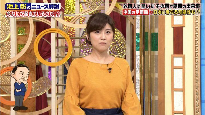 2017年11月11日宇賀なつみの画像20枚目