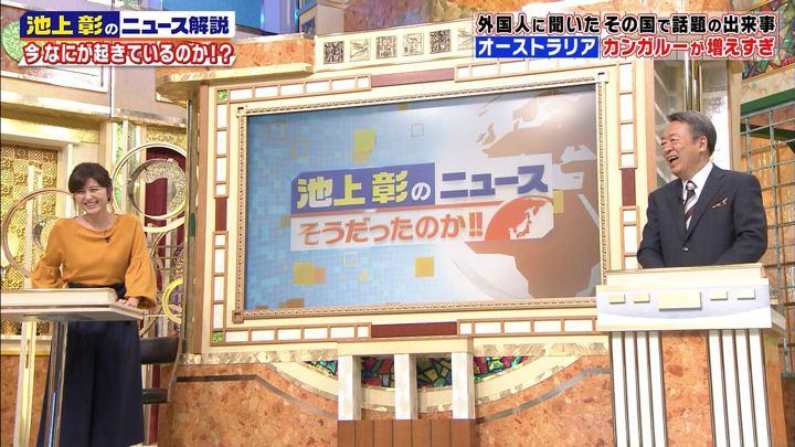 2017年11月11日宇賀なつみの画像26枚目