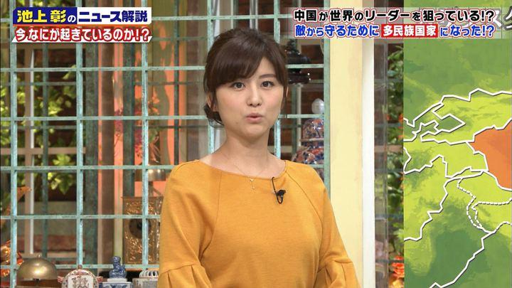 2017年11月11日宇賀なつみの画像36枚目