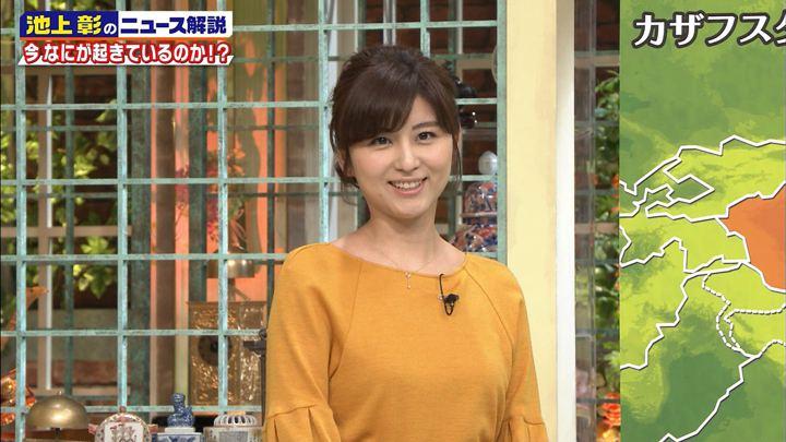 2017年11月11日宇賀なつみの画像38枚目