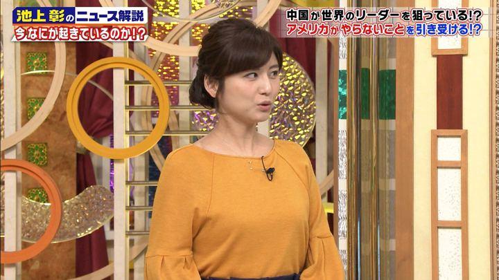 2017年11月11日宇賀なつみの画像39枚目