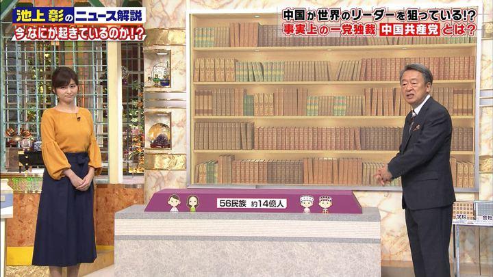 2017年11月11日宇賀なつみの画像40枚目