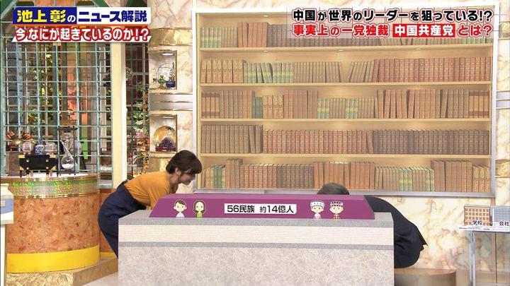 2017年11月11日宇賀なつみの画像41枚目