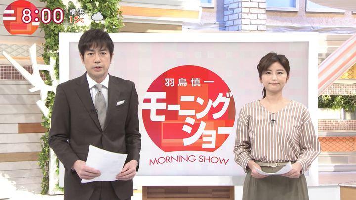 2017年11月14日宇賀なつみの画像02枚目