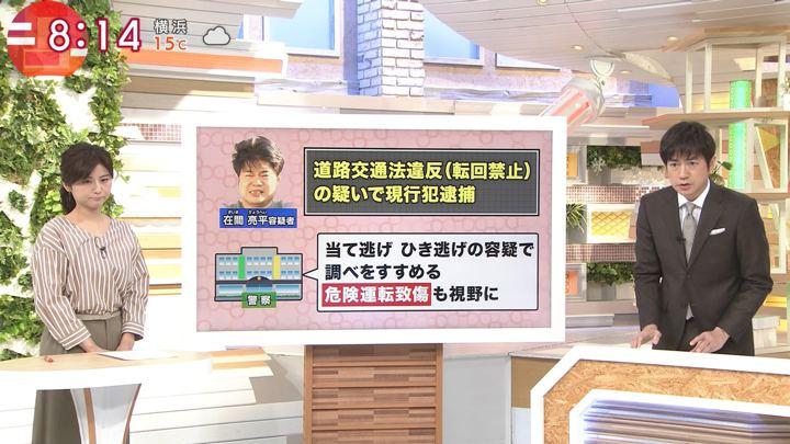2017年11月14日宇賀なつみの画像11枚目
