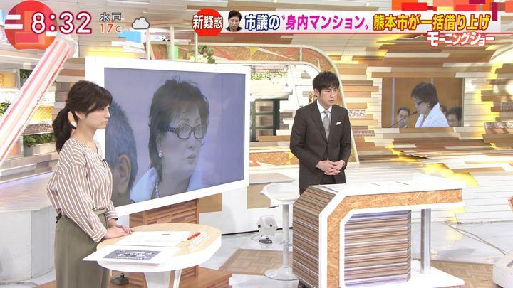 2017年11月14日宇賀なつみの画像14枚目