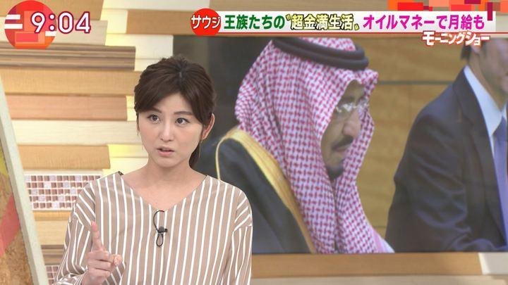 2017年11月14日宇賀なつみの画像18枚目