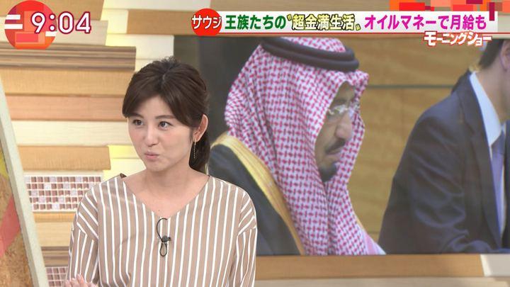 2017年11月14日宇賀なつみの画像19枚目
