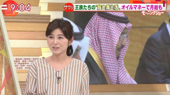 2017年11月14日宇賀なつみの画像20枚目