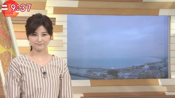2017年11月14日宇賀なつみの画像30枚目