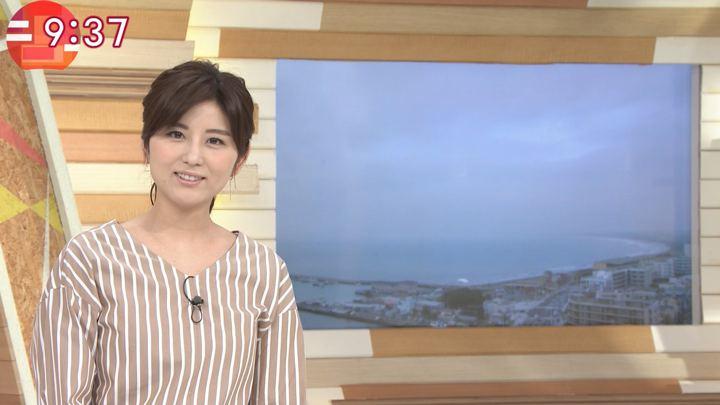 2017年11月14日宇賀なつみの画像31枚目
