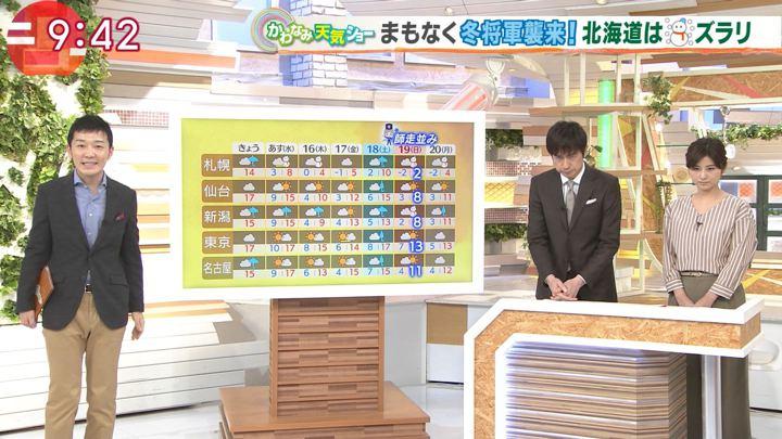 2017年11月14日宇賀なつみの画像32枚目