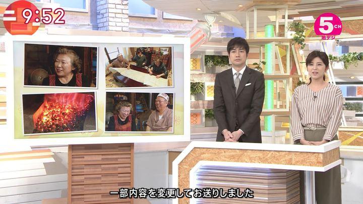 2017年11月14日宇賀なつみの画像38枚目