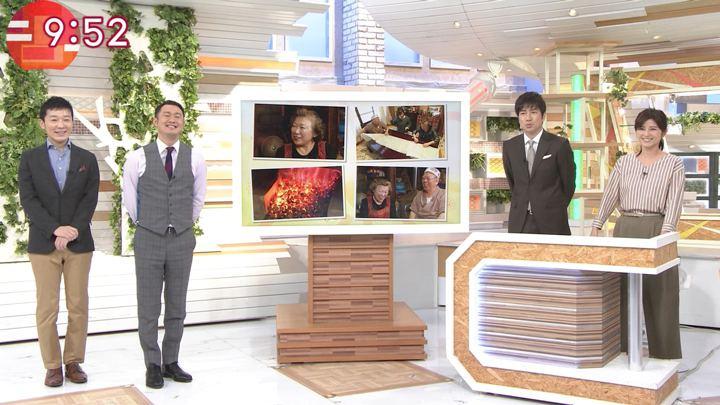 2017年11月14日宇賀なつみの画像40枚目