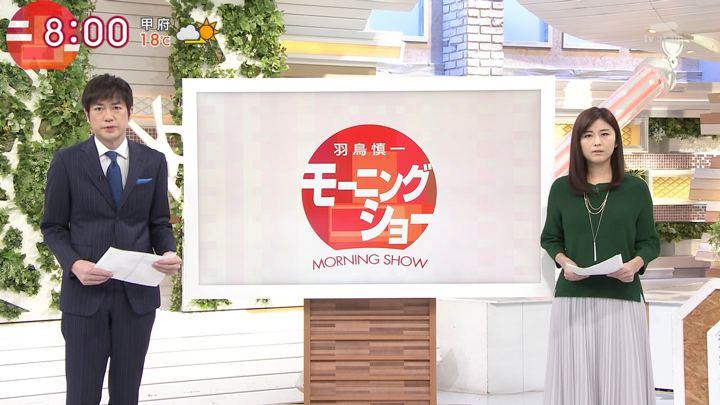 2017年11月15日宇賀なつみの画像02枚目