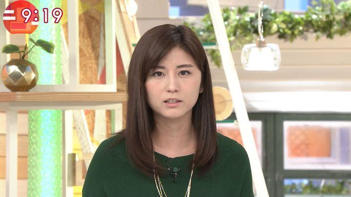 2017年11月15日宇賀なつみの画像13枚目