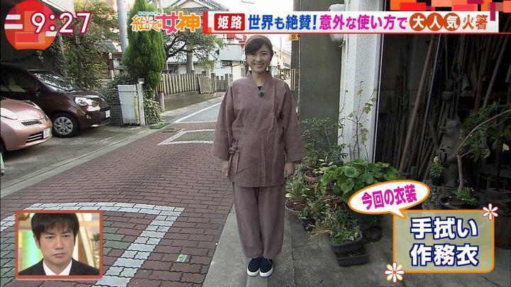 2017年11月22日宇賀なつみの画像42枚目