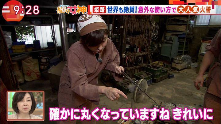 2017年11月22日宇賀なつみの画像47枚目