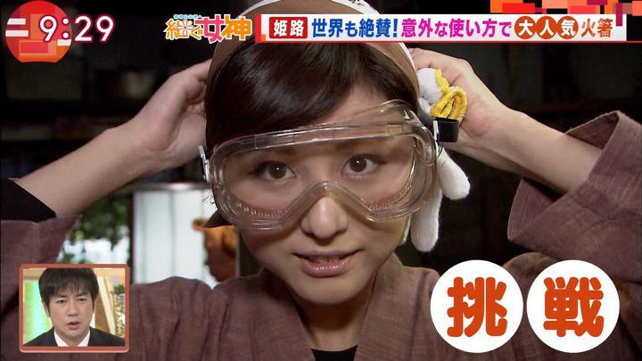 2017年11月22日宇賀なつみの画像51枚目
