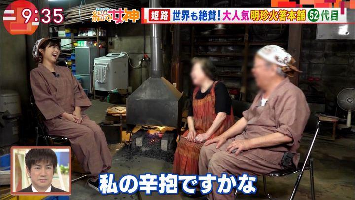 2017年11月22日宇賀なつみの画像54枚目