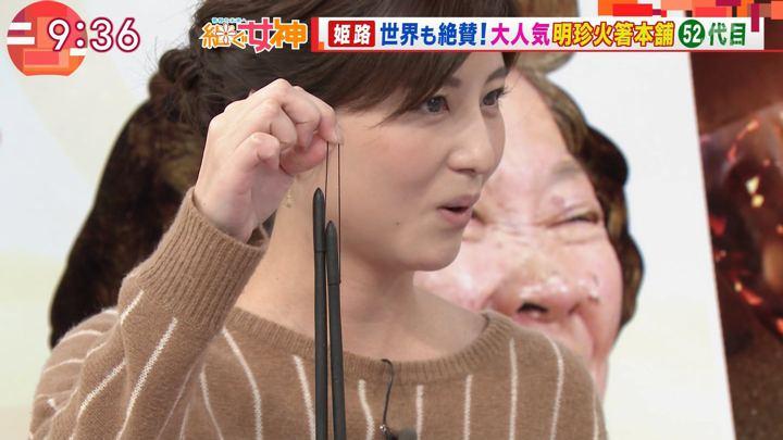 2017年11月22日宇賀なつみの画像56枚目