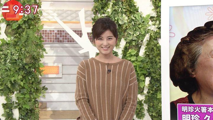 2017年11月22日宇賀なつみの画像58枚目