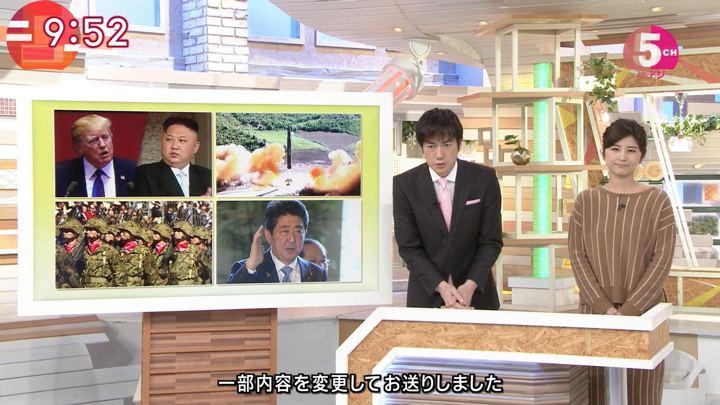 2017年11月22日宇賀なつみの画像64枚目