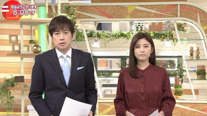 2017年11月29日宇賀なつみの画像02枚目