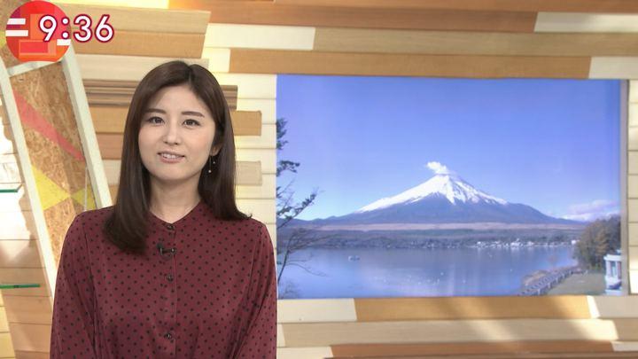 2017年11月29日宇賀なつみの画像18枚目