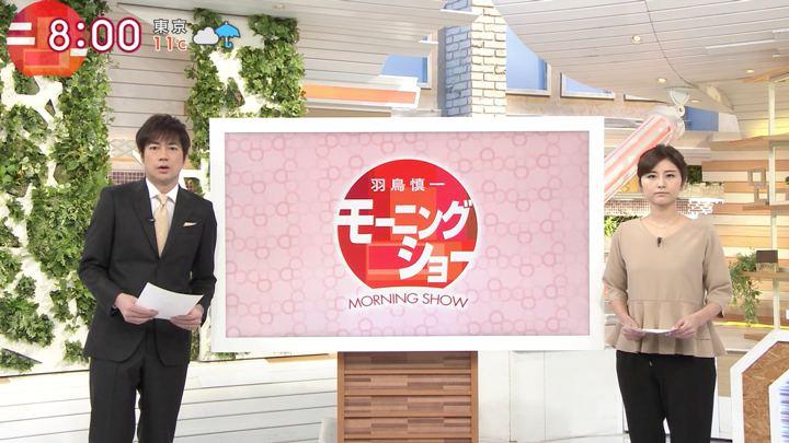 2017年11月30日宇賀なつみの画像02枚目