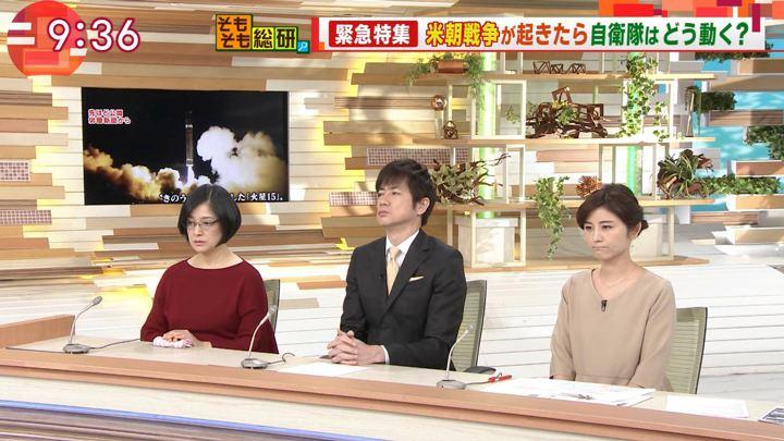 2017年11月30日宇賀なつみの画像11枚目