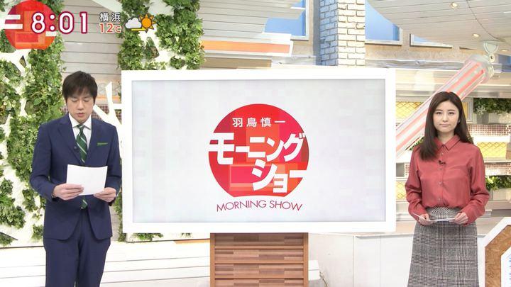 2017年12月01日宇賀なつみの画像06枚目