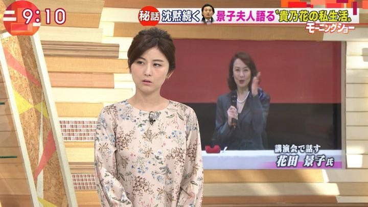 2017年12月04日宇賀なつみの画像12枚目
