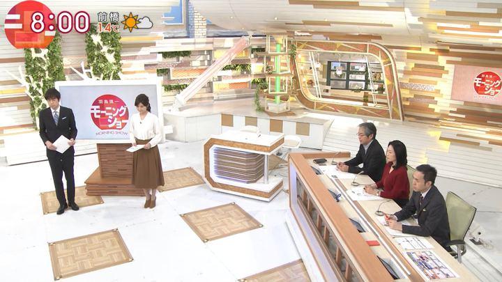 2017年12月05日宇賀なつみの画像02枚目