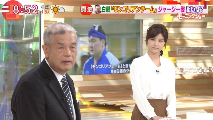 2017年12月05日宇賀なつみの画像19枚目