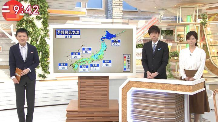 2017年12月05日宇賀なつみの画像30枚目