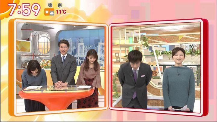 2017年12月06日宇賀なつみの画像01枚目