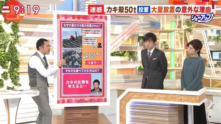 2017年12月06日宇賀なつみの画像21枚目