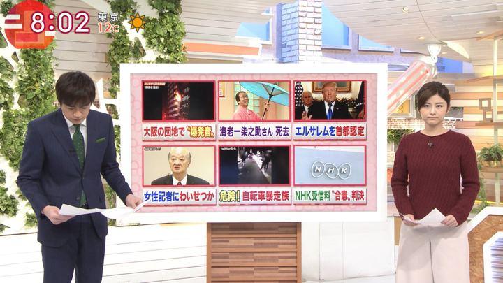 2017年12月07日宇賀なつみの画像06枚目