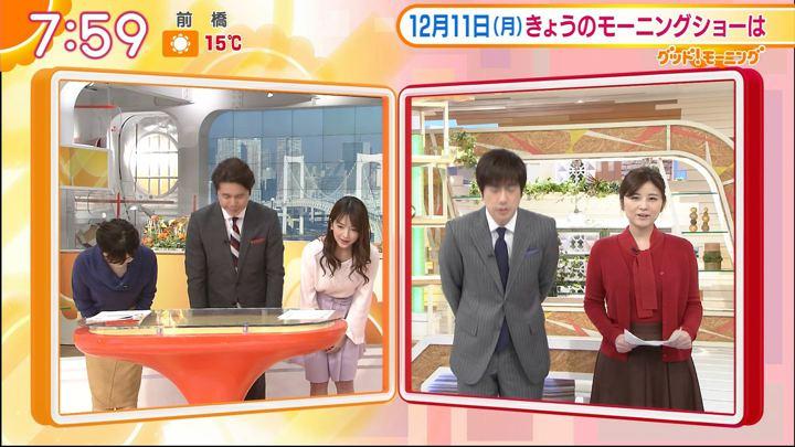 2017年12月11日宇賀なつみの画像01枚目
