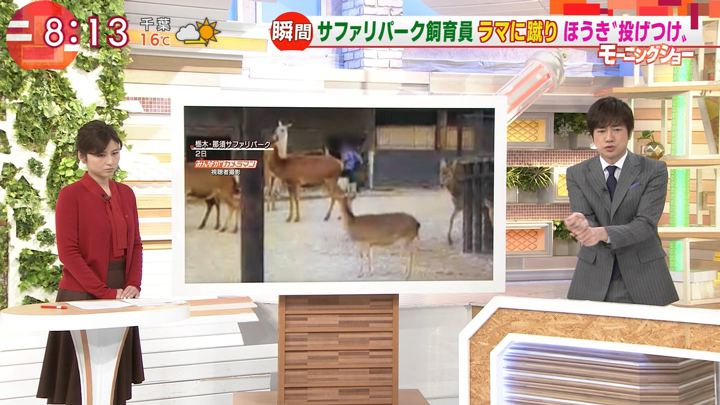 2017年12月11日宇賀なつみの画像07枚目