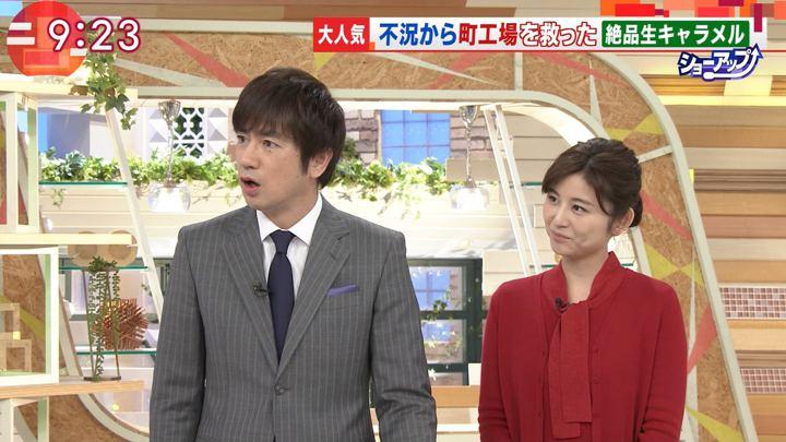 2017年12月11日宇賀なつみの画像15枚目