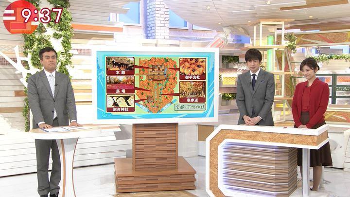 2017年12月11日宇賀なつみの画像19枚目