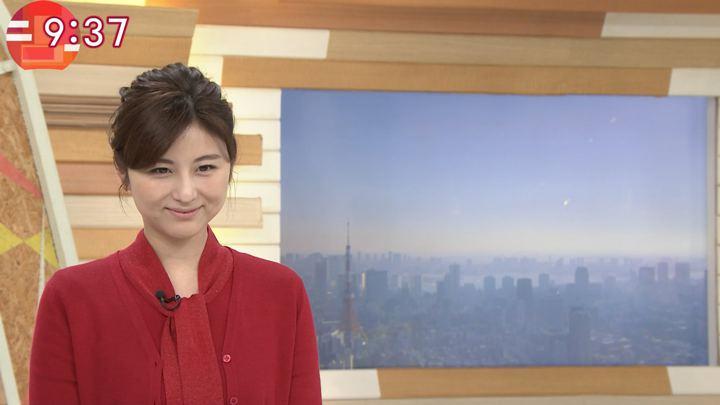 2017年12月11日宇賀なつみの画像20枚目